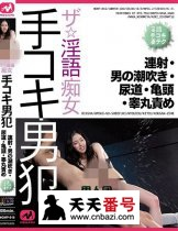 MGMP-016